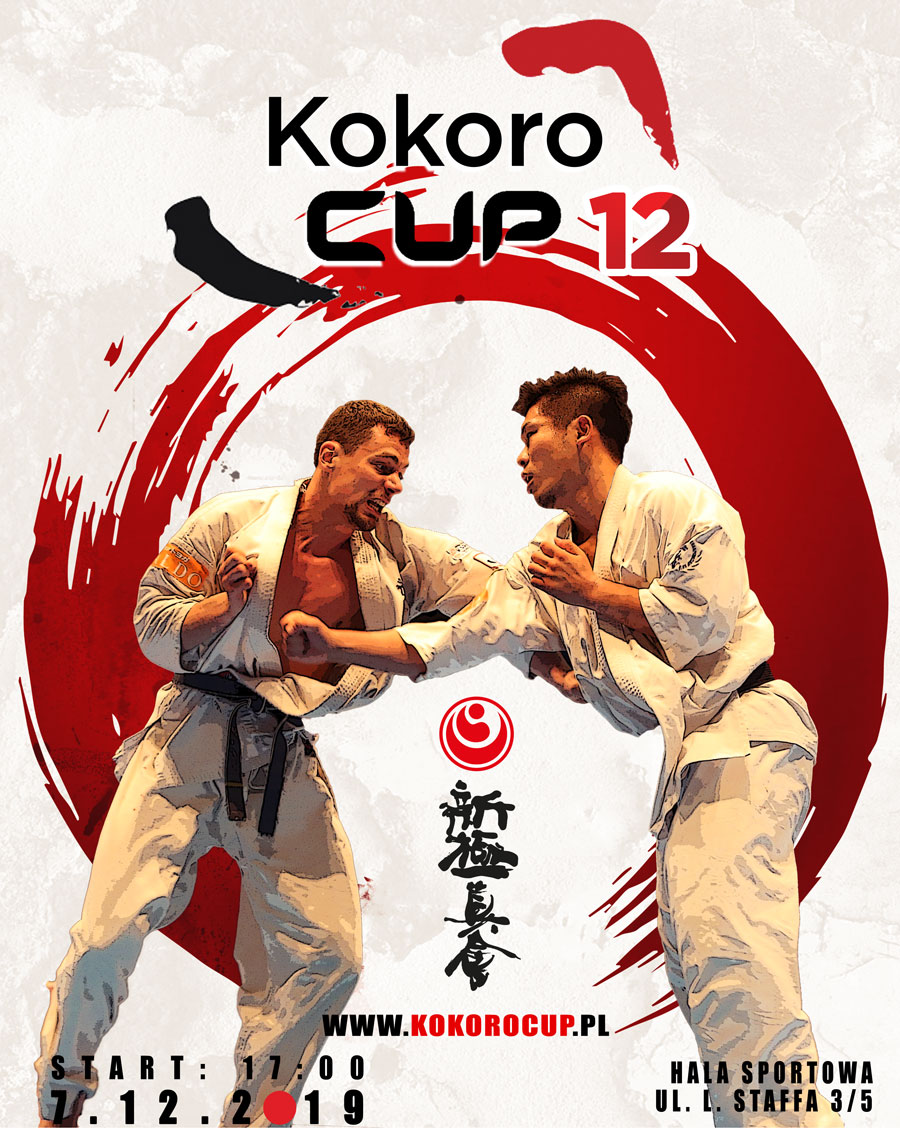 Kokoro Cup 12 (2019)